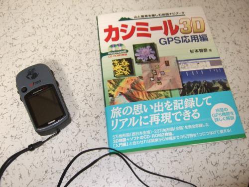 DSCF2149_convert_20091109193155.jpg
