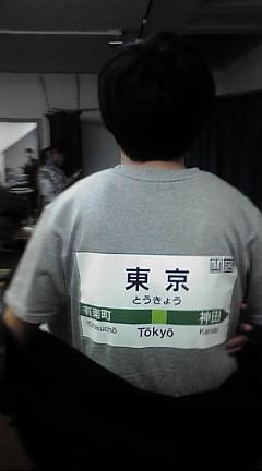 下妻(東京)裏