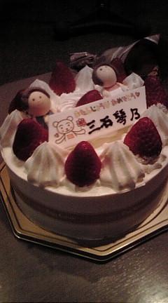 三石琴乃さんケーキ