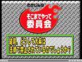 QS_20091031-053731.jpg
