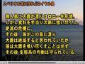 QS_20091031-055619.jpg
