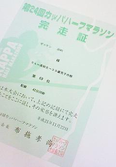 200911221624000.jpg