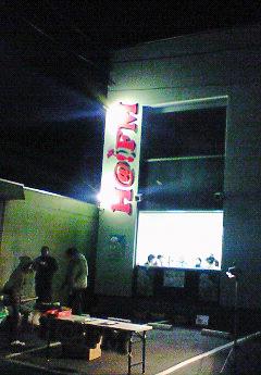201001141933000.jpg