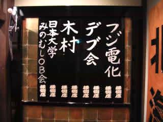 minomushi.jpg