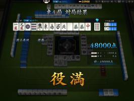 JRMSS-20110530_230519.jpg