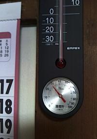 thermohygrometer,jpg