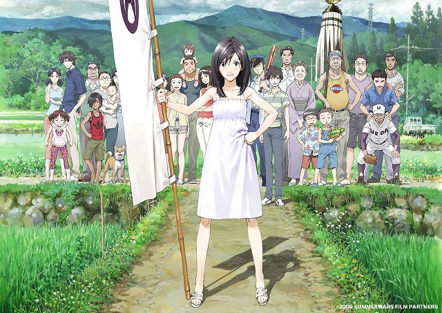 090706_summerwars2.jpg