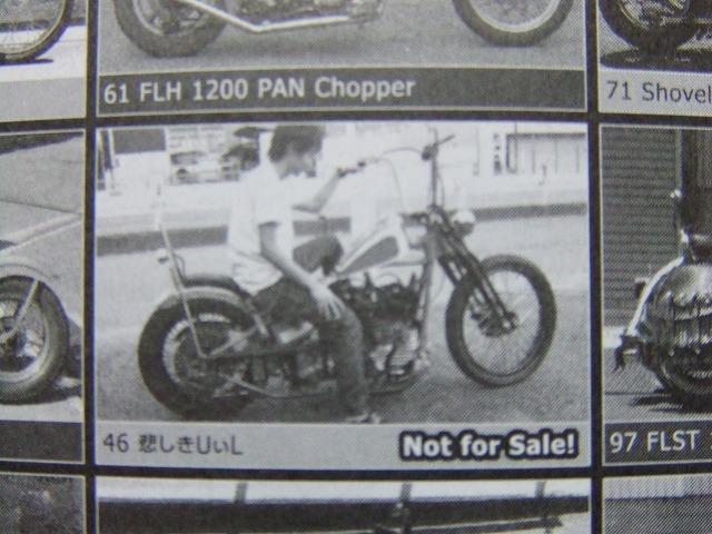 DSCF6675.jpg