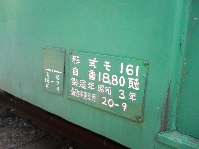 P1000364.jpg
