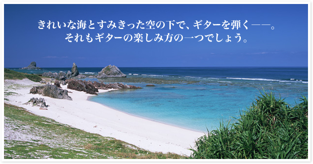 img_enjoy_05.jpg