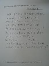 IMG_1324 15