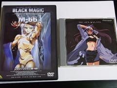 幽玄怪社とブラックマジックM-66