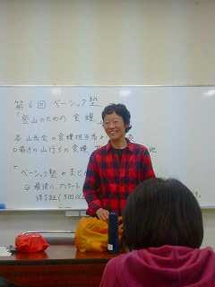 s-2011-10-27 19.54.01