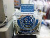 国連ハビダット募金箱