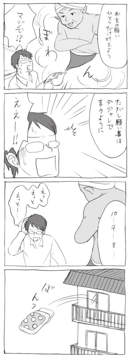 futonga---.jpg