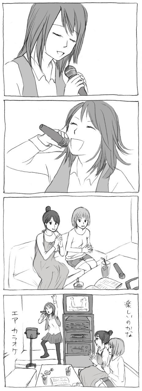 karaoke---.jpg
