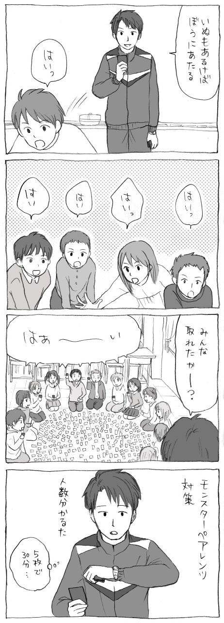 karuta---.jpg