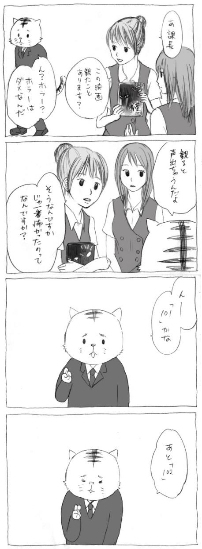 nekokowai--.jpg