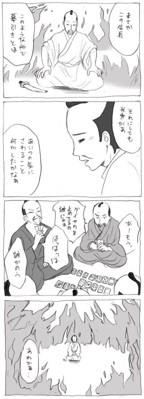 nobunaga--.jpg