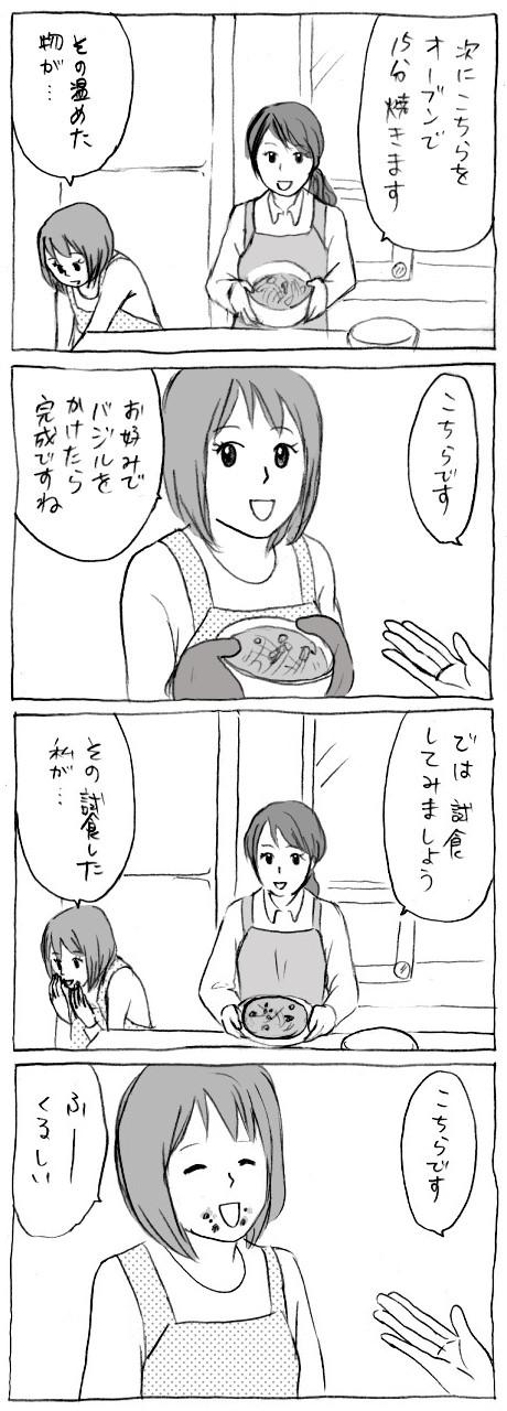 ryouri--.jpg