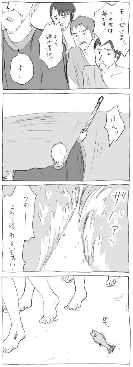 sakana4--.jpg