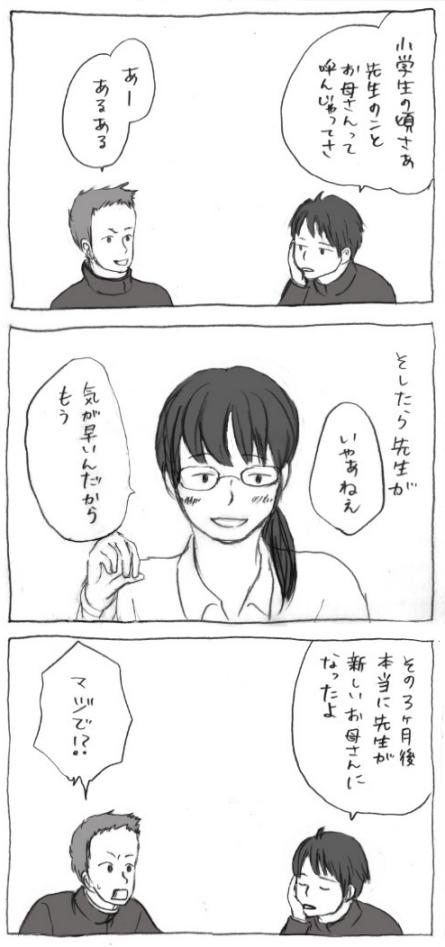 004sensei