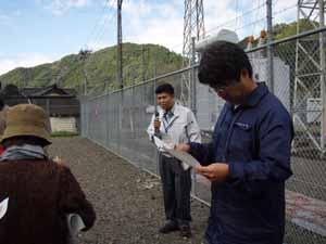 藤本発電所