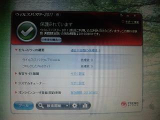 2011(仮)