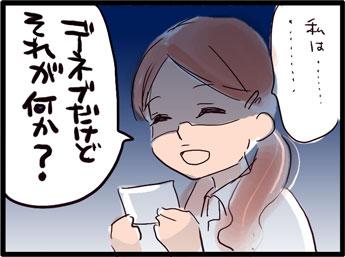 home9botu.jpg