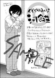 mangaoh.jpg