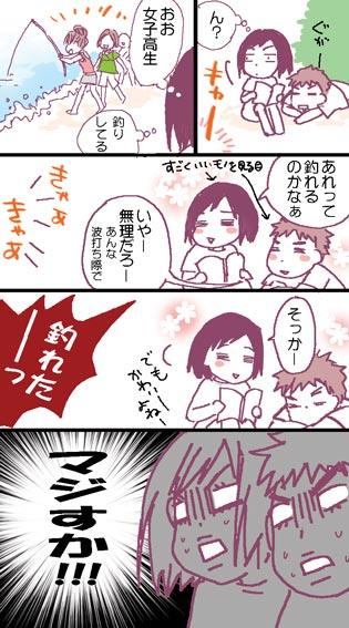 okinawa_c1.jpg