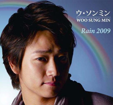 Rain 2009 / ウ・ソンミン