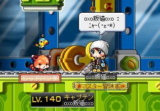 Maple001_20110826091150.jpg