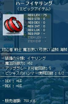 Maple002_20110817102150.jpg