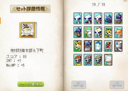 Maple003_20110820233745.jpg
