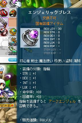 Maple003_20110826091149.jpg
