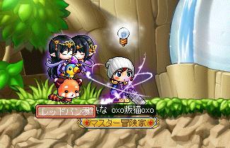 Maple004_20110826091149.jpg