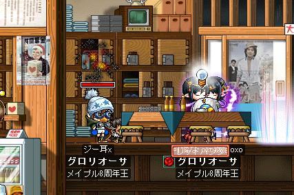 Maple004_20111002221653.jpg