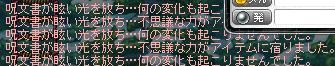 Maple005_20110817102149.jpg