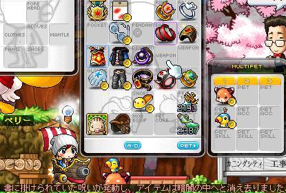 Maple005_20110820233745.jpg