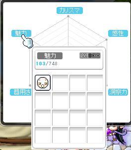 Maple005_20110922002616.jpg