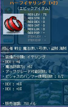 Maple006_20110817102149.jpg