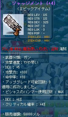 Maple006_20110820233745.jpg
