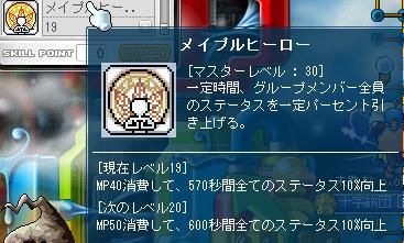 Maple006_20110826091149.jpg