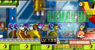 Maple007_20110820233743.jpg