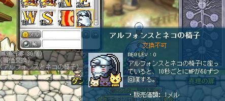 Maple008_20110820233807.jpg
