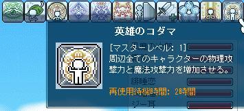 Maple014_20110922003913.jpg