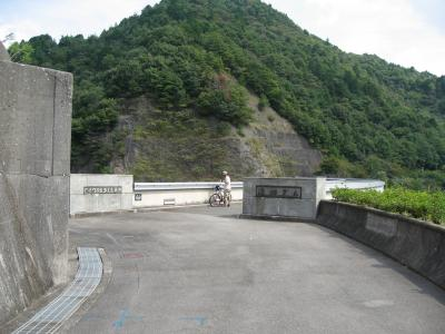 滝畑ダム001