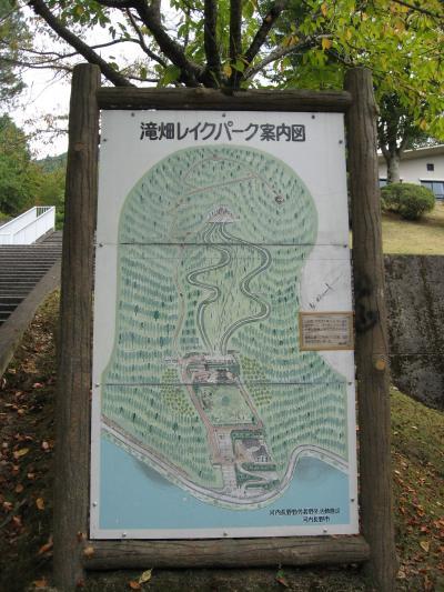 滝畑レイクパーク002