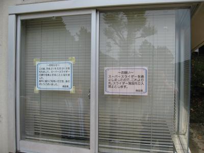 滝畑レイクパーク004